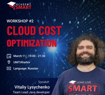 Workshop2_Cloud-Cost-Optimization_instagram-359x326 Главная