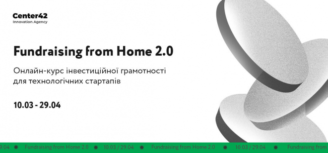 Fundraising-from-Home-1272h509-2-661x310 Главная