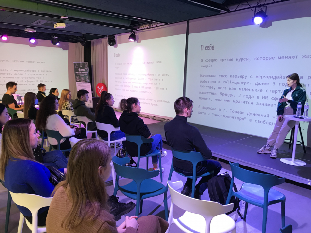 IMG_3400-2-640x480 Kharkiv IT Cluster провів лекцію з Digital Marketing разом із Promodo Academy