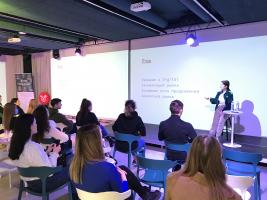 IMG_3401-267x200 Kharkiv IT Cluster провів лекцію з Digital Marketing разом із Promodo Academy