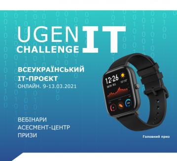 Kopiya-_UGEN-Challenge-IT-Fb-Tg-kopiya_-359x326 Главная