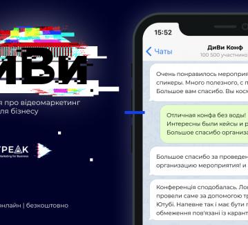 D-ua-1200h628-1-359x326 Главная