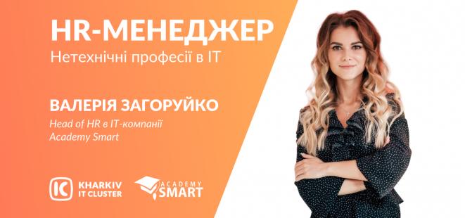 baner-dlya-TSarevoj-sajt-661x310 Главная