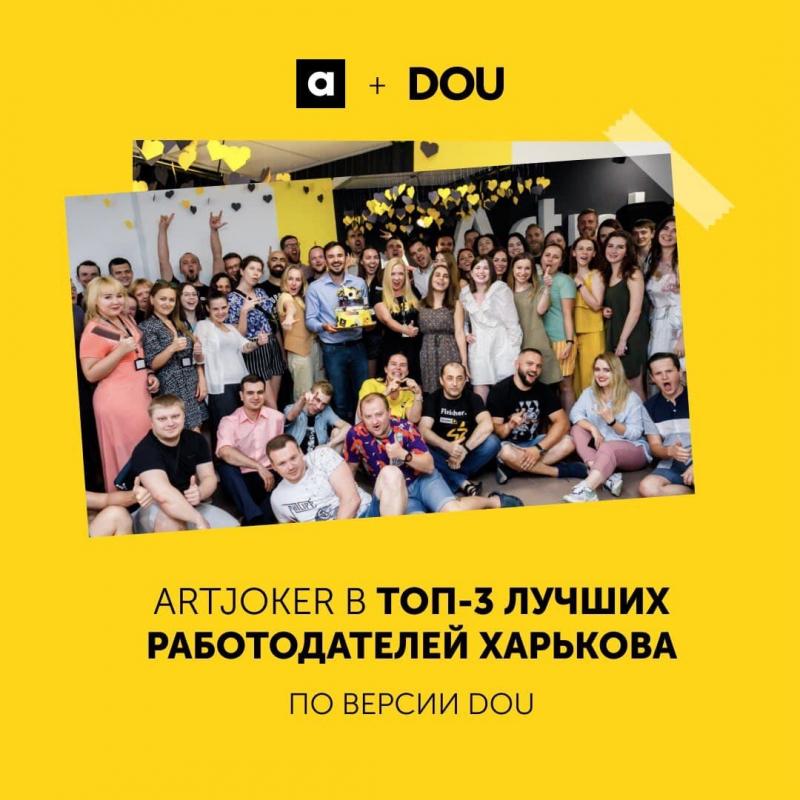 photo_2021-03-15_17-20-12-800x800 Мемберы Kharkiv IT Cluster: 50 фактов об Artjoker