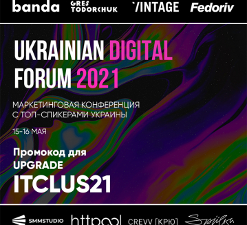 rus-770-na-770-359x326 Главная