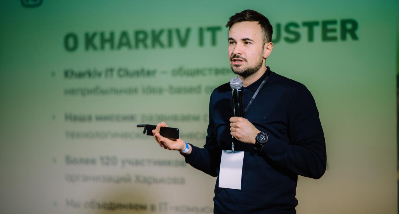saycheese_createkh_09-04-2021_0355-1320x709 Kharkiv IT Cluster взяв участь у форумі Create Kharkiv Business Education