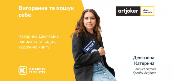 Ksenyya-bannery-dlya-sajta-1-2-661x310 Главная