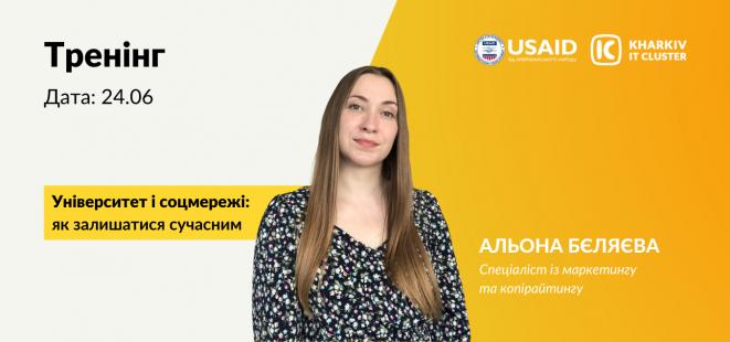 Site_ukr-661x310 Главная