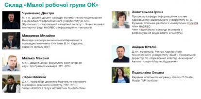 photo_2021-06-11_16-27-36-414x205 Презентація проєкту від Kharkiv IT Cluster