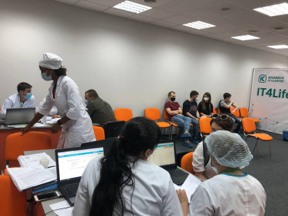 photo_2021-06-15_14-51-10-414x311 Kharkiv IT Cluster инициировал открытие первого центра массовой вакцинации