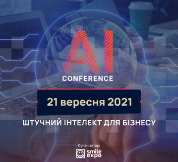 1080-1080-ukr-359x326 Главная