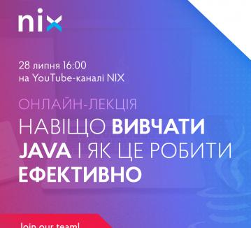 1200x1200_java_ukr-2-359x326 Главная