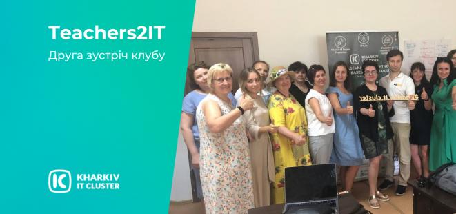baner-dlya-TSarevoj-sajt-3-1-1-661x310 Главная