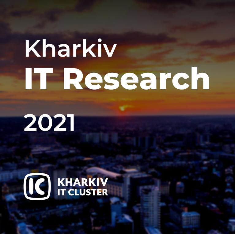 Kharkiv IT Research 2021