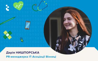 Dariya-Nyshporska-414x259 IT-індустрія вакцинувала більше 30 000 айтішників в Україні