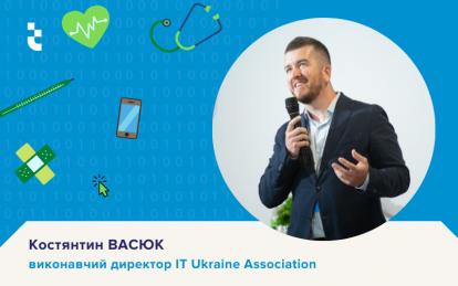 Kostyantyn-Vasyuk-414x259 IT-індустрія вакцинувала більше 30 000 айтішників в Україні