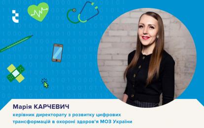 Mariya-Karchevych-414x259 IT-індустрія вакцинувала більше 30 000 айтішників в Україні