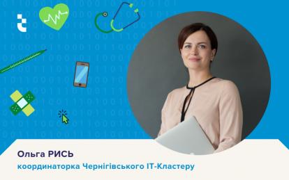 Olga-Rys-414x259 IT-індустрія вакцинувала більше 30 000 айтішників в Україні