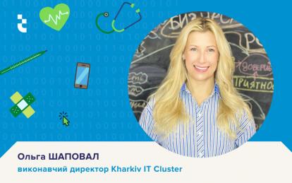 Olga-SHapoval-1-414x259 IT-індустрія вакцинувала більше 30 000 айтішників в Україні