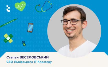 Stepan-Veselovskyj-414x259 IT-індустрія вакцинувала більше 30 000 айтішників в Україні