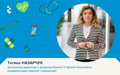 Tetyana-Nazarchuk-414x259 IT-індустрія вакцинувала більше 30 000 айтішників в Україні