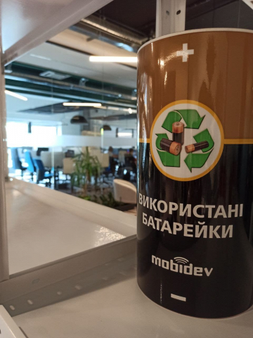 photo_2021-08-13_17-59-09-360x480 Компанія MobiDev — мембер Kharkiv IT Cluster